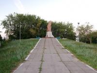 Naberezhnye Chelny, 纪念碑 Героям войныNaberezhnochelninsky Ave, 纪念碑 Героям войны