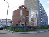 Naberezhnye Chelny, Khadi Taktash st, house 10. office building