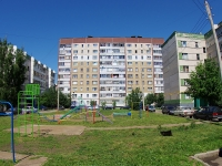 Naberezhnye Chelny, Khadi Taktash st, house 14В. Apartment house