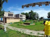 Набережные Челны, улица Хади Такташа, дом 24. детский сад №15, Кубэлэк