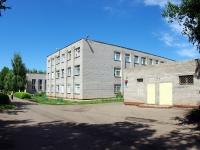 Набережные Челны, школа №6, улица Хади Такташа, дом 27