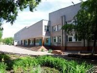 Набережные Челны, улица Хади Такташа, дом 27. школа №6