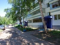 Naberezhnye Chelny, Khadi Taktash st, 房屋 33. 公寓楼