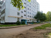 neighbour house: st. Khadi Taktash, house 37. Apartment house