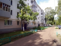 Naberezhnye Chelny, Khadi Taktash st, house 44. Apartment house