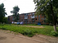 Naberezhnye Chelny, Khadi Taktash st, house 45. Apartment house
