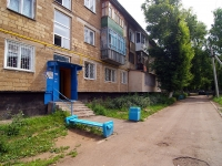Naberezhnye Chelny, Khadi Taktash st, house 47. Apartment house