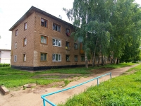 Naberezhnye Chelny, Khadi Taktash st, house 55. Apartment house