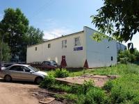 Набережные Челны, улица Хади Такташа, офисное здание