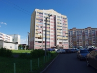 neighbour house: st. Sarmanovsky trakt, house 2. Apartment house
