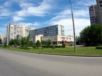 "Naberezhnye Chelny, shopping center ""АГАВА"", Sarmanovsky trakt st, house 20"