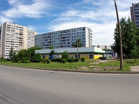 Naberezhnye Chelny, Sarmanovsky trakt st, 房屋 34А. 商店