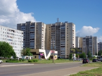 Naberezhnye Chelny, Sarmanovsky trakt st, house 40. Apartment house