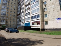 Naberezhnye Chelny, Sarmanovsky trakt st, house 42. Apartment house