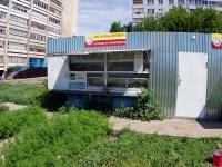Набережные Челны, улица Сармановский тракт, дом 48/3. магазин