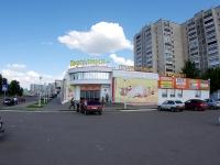 Набережные Челны, улица Сармановский тракт, дом 48А. торговый центр