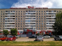Naberezhnye Chelny, Sarmanovsky trakt st, house 60. Apartment house
