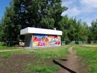 Naberezhnye Chelny, Sarmanovsky trakt st, service building