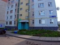 Naberezhnye Chelny, Arkyly st, house 5. Apartment house