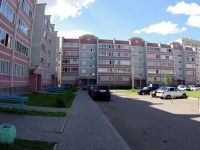 Naberezhnye Chelny, Arkyly st, 房屋 7. 公寓楼