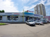 neighbour house: st. 17th complex, house 3А. shopping center Фрегат