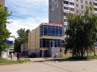 Набережные Челны, улица 17-й комплекс (ЗЯБ), дом 11А. магазин