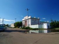 Naberezhnye Chelny, Tsentralnaya st, 房屋 58. 银行