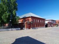 Naberezhnye Chelny, Tsentralnaya st, house 86. multi-purpose building