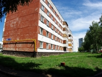 neighbour house: st. Zhukov, house 14. Apartment house