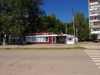 "Набережные Челны, улица Жукова, дом 15А. магазин ""РЭТРО"""