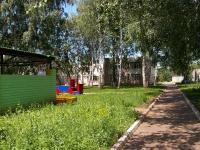 Набережные Челны, улица Жукова, дом 21. детский сад №101, Щелкунчик