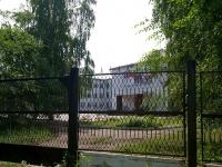 Набережные Челны, школа Кадетская школа милиции №81, Калкан, улица Жукова, дом 36