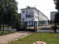 Naberezhnye Chelny, school Кадетская школа милиции №81, Калкан, Zhukov st, house 36