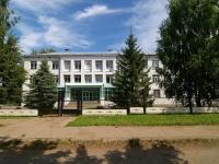 neighbour house: st. Zhukov, house 36. school Кадетская школа милиции №81, Калкан