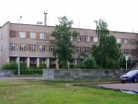 Naberezhnye Chelny, Gidrostroiteley st, house 1. post office