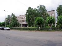 Набережные Челны, улица Гидростроителей, дом 1. почтамт