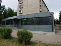 Набережные Челны, улица Гидростроителей, дом 4А. офисное здание
