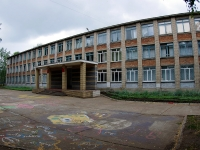 Набережные Челны, школа №10, улица Гидростроителей, дом 5