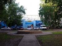 """Набережные Челны, улица Гидростроителей, дом 6. кафе / бар """"Рица"""""""