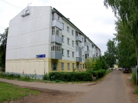 Naberezhnye Chelny, Gidrostroiteley st, house 7. Apartment house