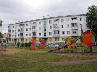 Набережные Челны, улица Гидростроителей, дом 7. многоквартирный дом