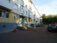 Naberezhnye Chelny, Gidrostroiteley st, house 7. Apartment house