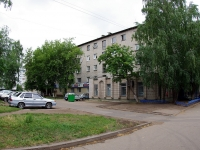 Naberezhnye Chelny, Gidrostroiteley st, house 8. office building