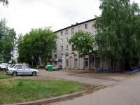 Набережные Челны, улица Гидростроителей, дом 8. офисное здание