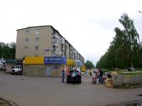 Набережные Челны, улица Гидростроителей, дом 9. многоквартирный дом