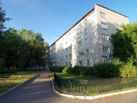 Набережные Челны, улица Гидростроителей, дом 10. органы управления