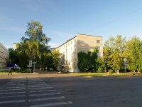 Naberezhnye Chelny, Gidrostroiteley st, house 10. governing bodies