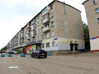 Набережные Челны, улица Гидростроителей, дом 13. многоквартирный дом