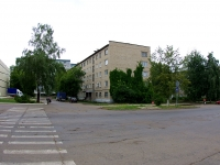 Набережные Челны, улица Гидростроителей, дом 14. офисное здание