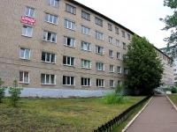 Naberezhnye Chelny, Gidrostroiteley st, house 14. office building